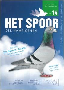 Cover SDK